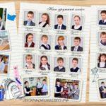 Издать недорого фотоальбомы выпускные
