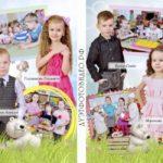 Альбомы премиум детский сад Ярославль