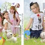 Фотоуслуги для выпускников в детском саду