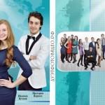 Фотоуслуги для выпускников