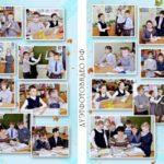 Фотоальбомы выпускные со сложным макетом