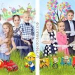 Фотоуслуги для выпускников десткого сада