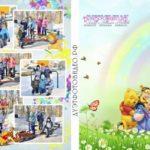 Фотоальбомы выпускные разные обложки