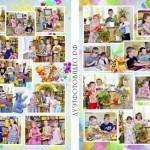 Фотоуслуги для выпускников детских садов