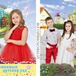Выпускные фотокниги с великолепным дизайном для детского сада Ярославль