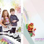 Выпускные фотоальбомы детский сад от ДУЭТФОТОВИДЕО недорого