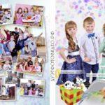 Фотокниги на выпускной сложные макеты