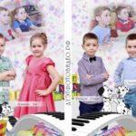 Выпускные фотоальбомы детский сад от ДУЭТФОТОВИДЕО Ярославль