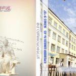 Качественные фотоальбомы на выпускной