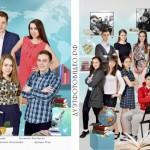 Фотоуслуги для выпускников вузов и школ