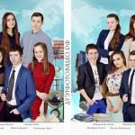 Фотоуслуги для выпускников Ярославля