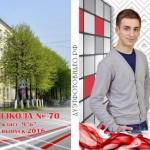 Стильный выпускной альбом от ДУЭТФОТОВИДЕО