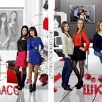 Фотоуслуги для выпускников в Ярославле