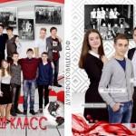 Фотоуслуги для выпускников ДУЭТФОТОВИДЕО