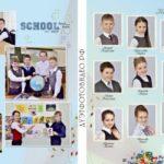 Альбомы-книги выпускные Ярославль