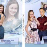 Выпускные фотоальбомы Ярославль