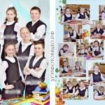 Фотокниги выпуск 4-кл школы Ярославль