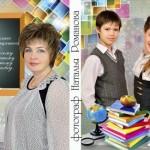 Фотоуслуги выпускникам начальной школы
