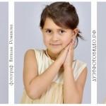 Портреты со студийным освещением