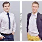 Постановочные портреты выпускников