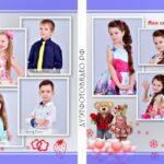 Фотокниги и фотоальбомы для выпускного