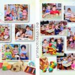 фотохроника дети